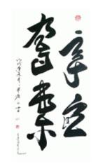 Belajar tulisan jepang hiragana