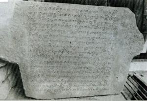 Prasasti-sankhara
