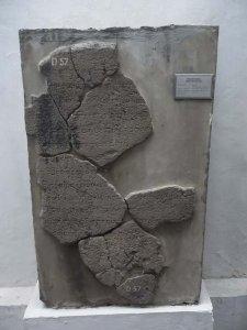 Amburadul-01