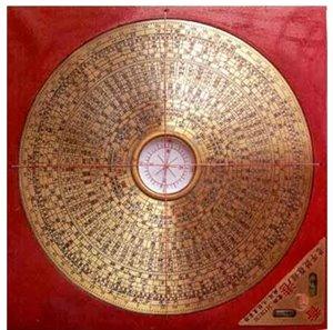 Kompas-004