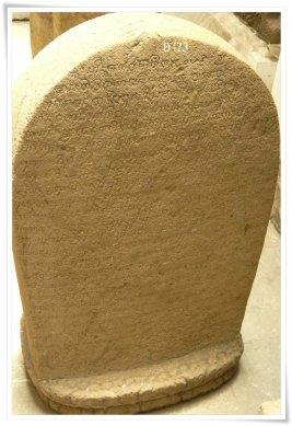 prasasti-harinjing